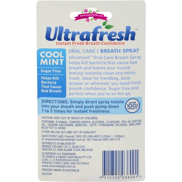ultrafresh cool mint breath spray 12ml