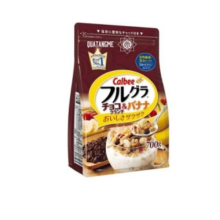 Calbee Fruit Granola Chocolate Crunch & Banana - Ngũ Cốc Calbee Chocolate & Chuối 700g